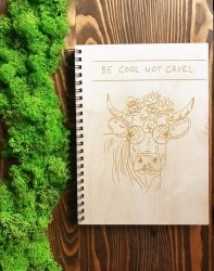 BE COOL NOT CRUEL cow