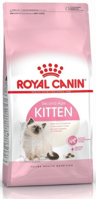 Royal 249300 Kitten Second Age 4kg