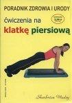 Poradnik zdrowia i urody Ćwiczenia na klatkę piersiową   Justyna Skubisz-Dąbrowska