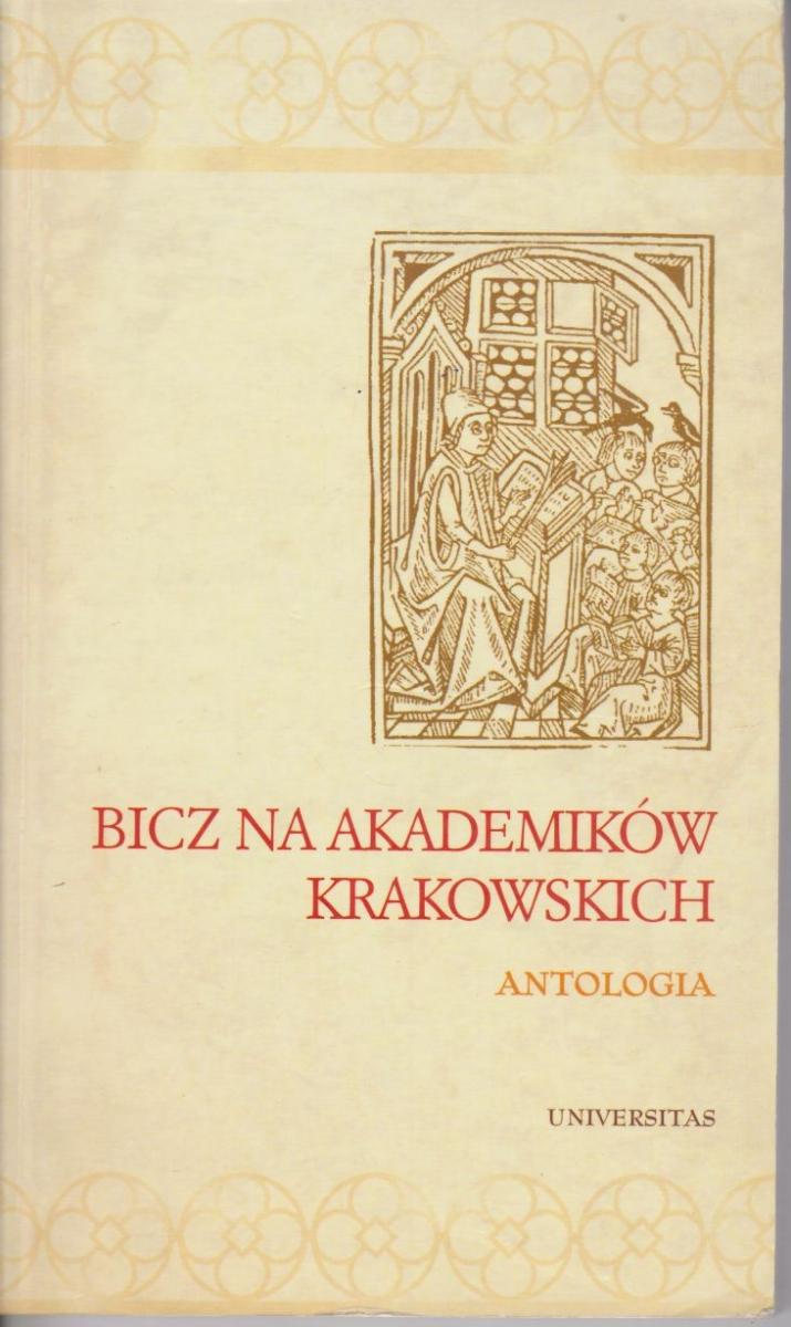 Bicz na Akademików Krakowskich Antologia Roman Dąbrowski