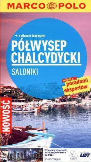 Półwysep Chalcydycki Saloniki Wybrzeże Morza Czarnego Przewodnik Marco Polo z atlasem drogowym  Klaus Botig
