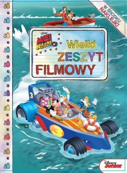 Miki i Raźni Rajdowcy Wielki zeszyt filmowy