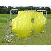 Bramka do Piłki Nożnej Siatka Tarcza 290 X 165 X 190 cm #H1
