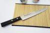 Nóż Yanagi Sashimi 20,5 cm Satake Nashiji Black Pakka