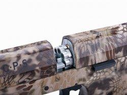 Pistolet Umarex CPS Kryptek 4.5 mm