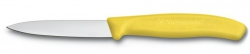 Nóż do obierania jarzyn Victorinox 6.7606.L118
