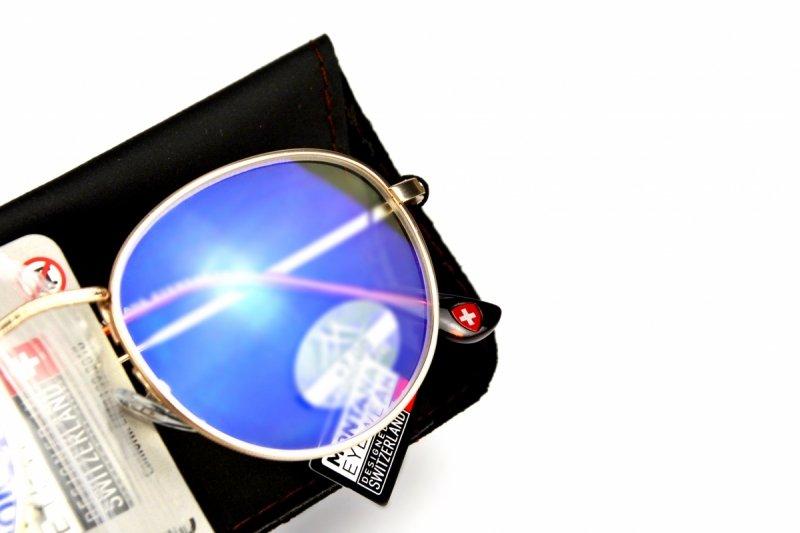 Gemis +2,5  - Okulary Korekcyjne do pracy przy komputerze - Złote