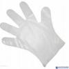 Rękawice foliowe HDPE jednorazowe uniwersalne ZRWYWKI (100 sztuk) Clean hands