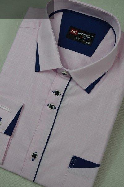 Koszula elegancka różowa z granatowymi  zdobieniami.
