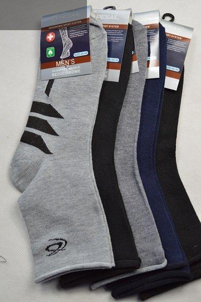 Skarpety bezuciskowe mix kolorów 5 par bawełniane.