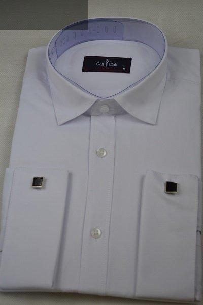Wizytowa koszula biała na spinki slim.