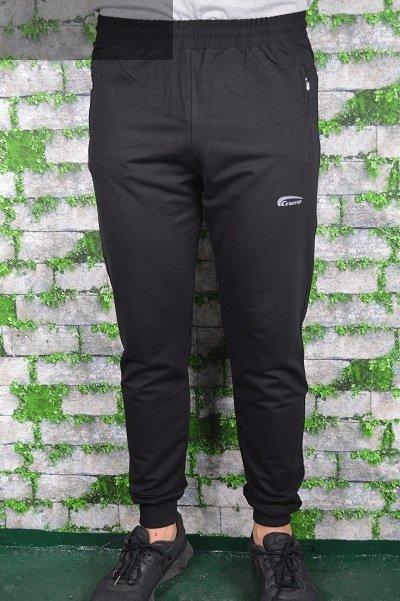 Spodnie męskie dresowe nadwymiar ze ściągaczem czarne.