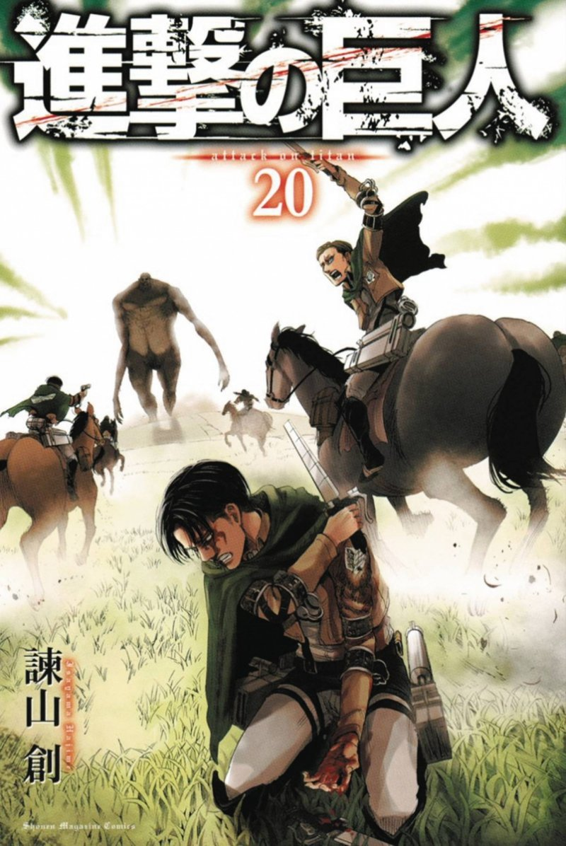 ATTACK ON TITAN GN VOL 20 SPECIAL ED WITH DVD