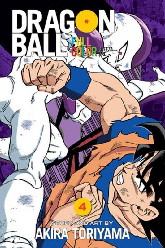 DRAGON BALL FULL COLOR FREEZA ARC TP VOL 04