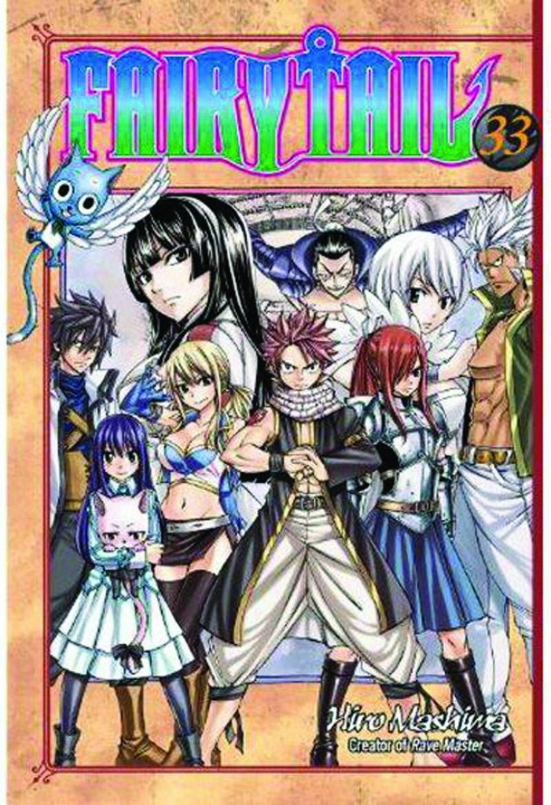 FAIRY TAIL GN VOL 33