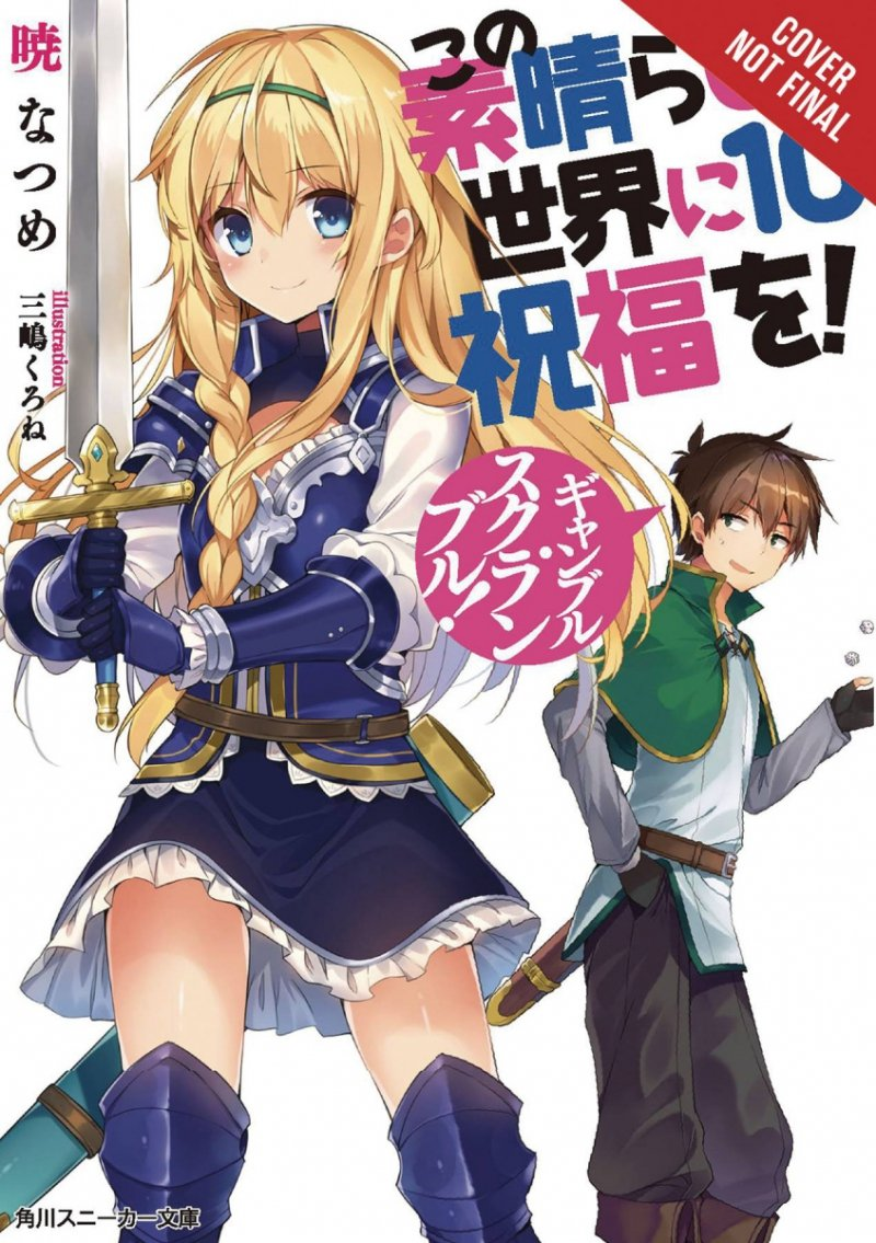 KONOSUBA LIGHT NOVEL SC VOL 10