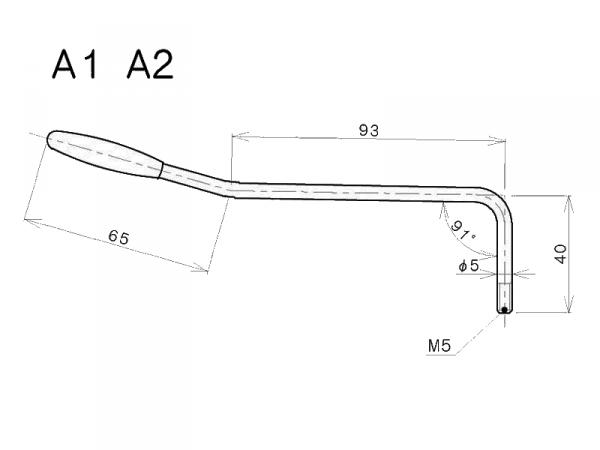 Ramię do mostków tremolo GOTOH A-1 (5mm, CR)