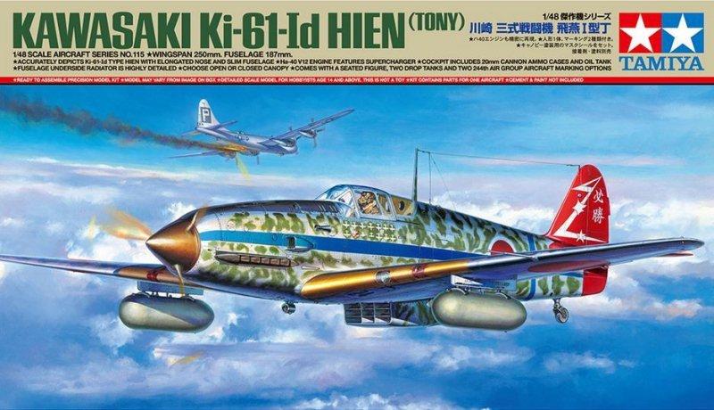 Tamiya 1/48 Kawasaki Ki- 61-Id Hien Tony