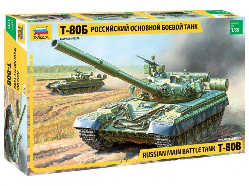 T-80 B MBT