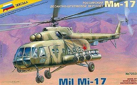 Zvezda ZVEZDA Mil Mi-17 HIP