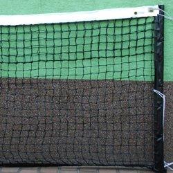 Siatka do tenisa ziemnego Netex z fartuchem extra