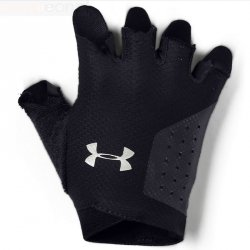 Rękawiczki UA Women's Training Glove 1329326 001 S czarny