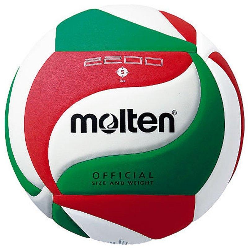 Piłka Molten V5 2200 5 biały