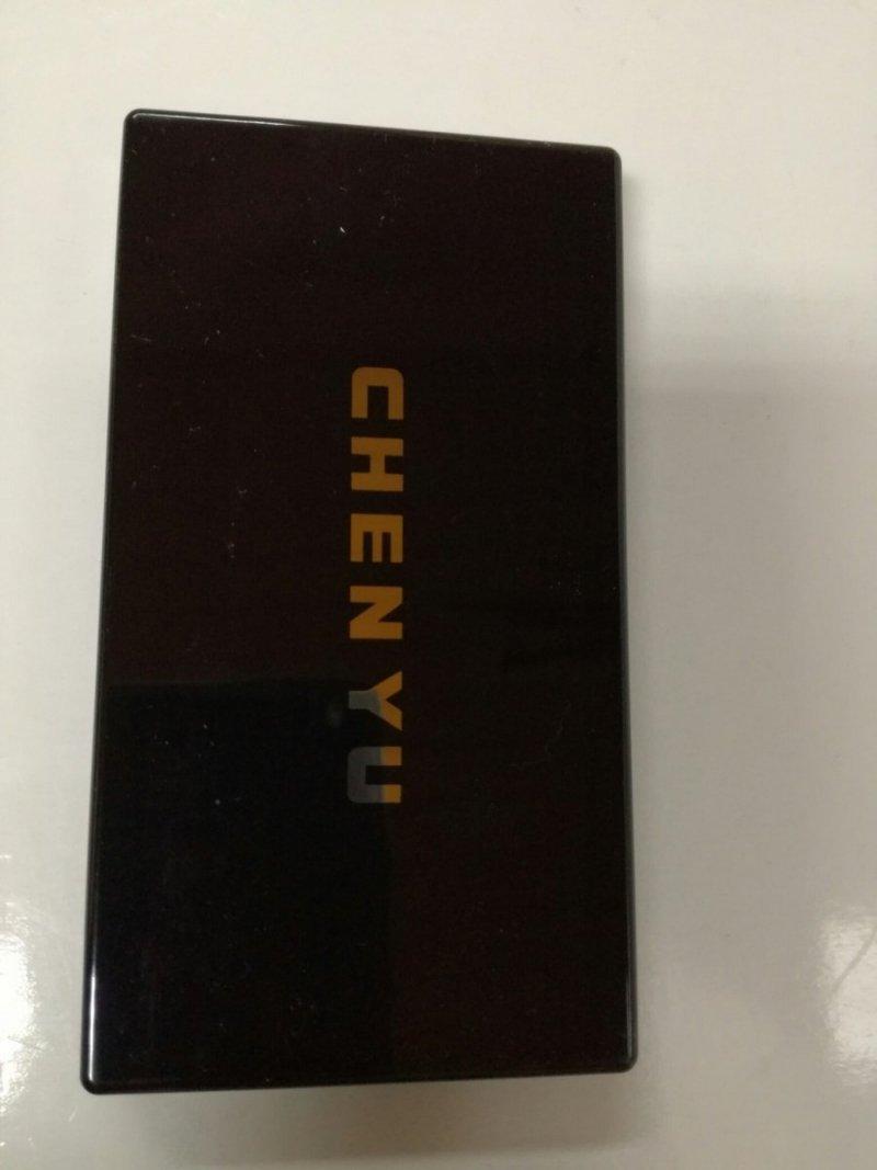 Chen Yu Soft compact powder puder w kamieniu 15 g