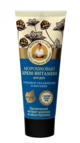 Kolorowa Babcia Agafia Krem do rąk nawilżający - Moroszka  75ml