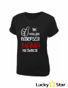 Koszulka Damska Tak wygląda najlepsza MAMA na świecie