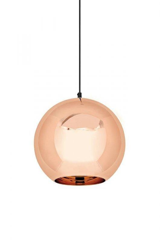Lampa wisząca BOLLA UP ROSE GOLD 20 - szkło metalizowane