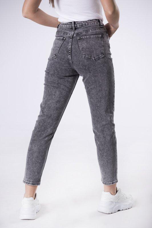 dopasowane jeansy z wysokim stanem