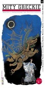 CD MP3 Nasiona granatu. Opowieści z zaczarowanego lasu. Mity greckie