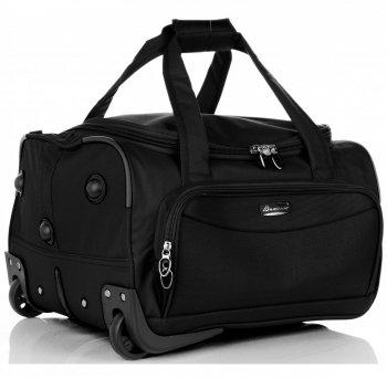 Cestovní taška na kolečkách s teleskopickou rukojetí Wizz Air Cabine značky Madisson černá