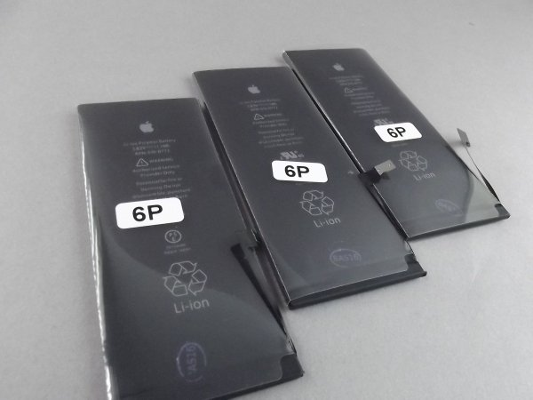 APPLE iPhone 6 + PLUS (5.5) NOWA BATERIA 2915mAh APN: 616-0772 (OEM)