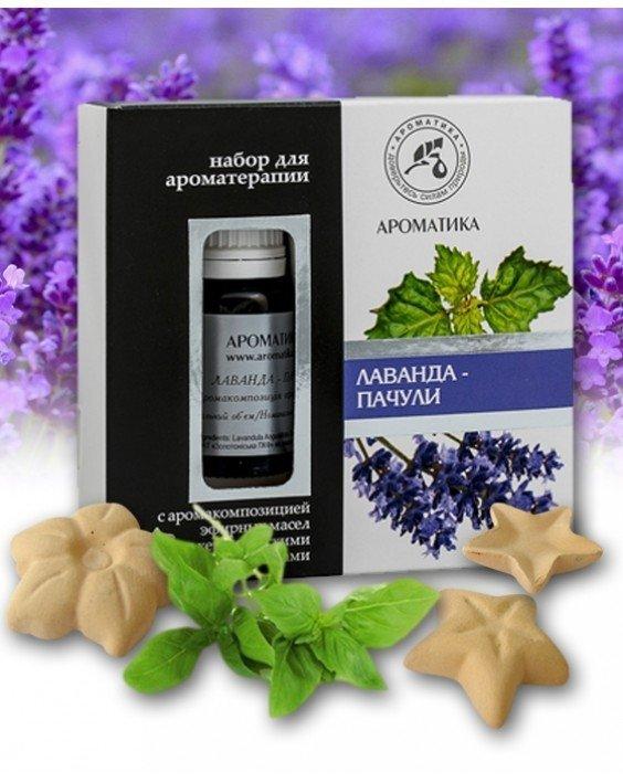 Zestaw do Aromaterapii Lawenda i Paczuli, Olejki Naturalne i Gwiazdki Ceramiczne, Aromatika