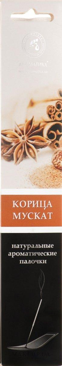 Kadzidełka Cynamon i Muszkatołowiec, 100% Naturalne Aromatika