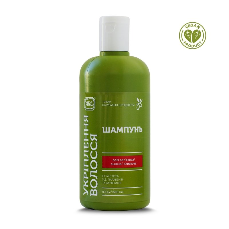Szampon do Wzmocnienia Włosów z Naturalnymi Olejkami, 500 ml