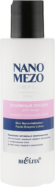 Enzymatyczny Tonik do Twarzy Nanowitalizacja Skóry, NANOMEZOCOMPLEX  150ml