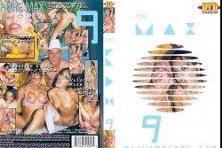 DVD-Max Hardcore 09