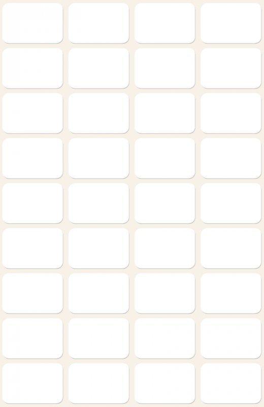 Etykieta ZF 18x12 białe 3042 AVERY ZWECKFORM