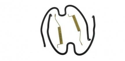 Zestaw naprawczy szczęk hamulcowych H7287 Alero 1999-2004