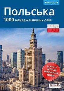 Polski 1000 najważniejszych słów (wersja po ukraińsku) Poziom A1-A2