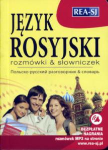 Język rosyjski. Rozmówki & słowniczek z nagraniami MP3