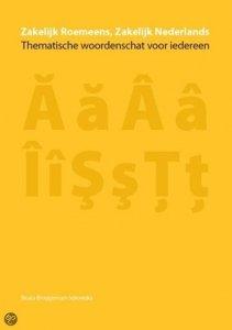 Zakelijk Roemeens, Zakelijk Nederlands. Niderlandzko-rumuńskie słownictwo biznesowe