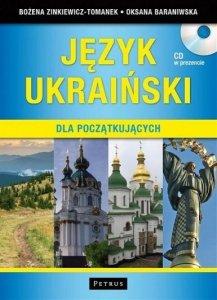 Język ukraiński dla początkujących z płytą CD