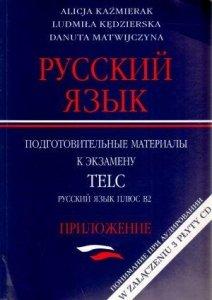 Język rosyjski cz. 2. Materiały przygotowujące do egzaminu TELC z suplementem i płytami CD (poziom B2). Russkij jazyk T II
