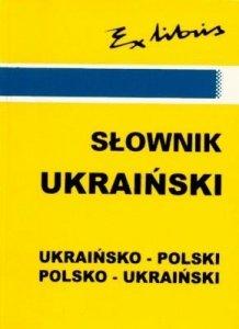 Minisłownik ukraińsko-polski, polsko-ukraiński. EXLIBRIS