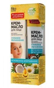 Fitocosmetics Krem-Olejek Dla Twarzy Na Bazie Naturalnych Olejków Roślinnych - Głębokie Nawilżanie 45ml