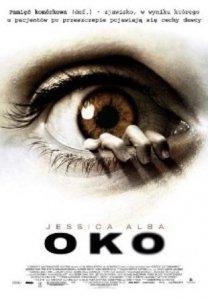 Oko [DVD]